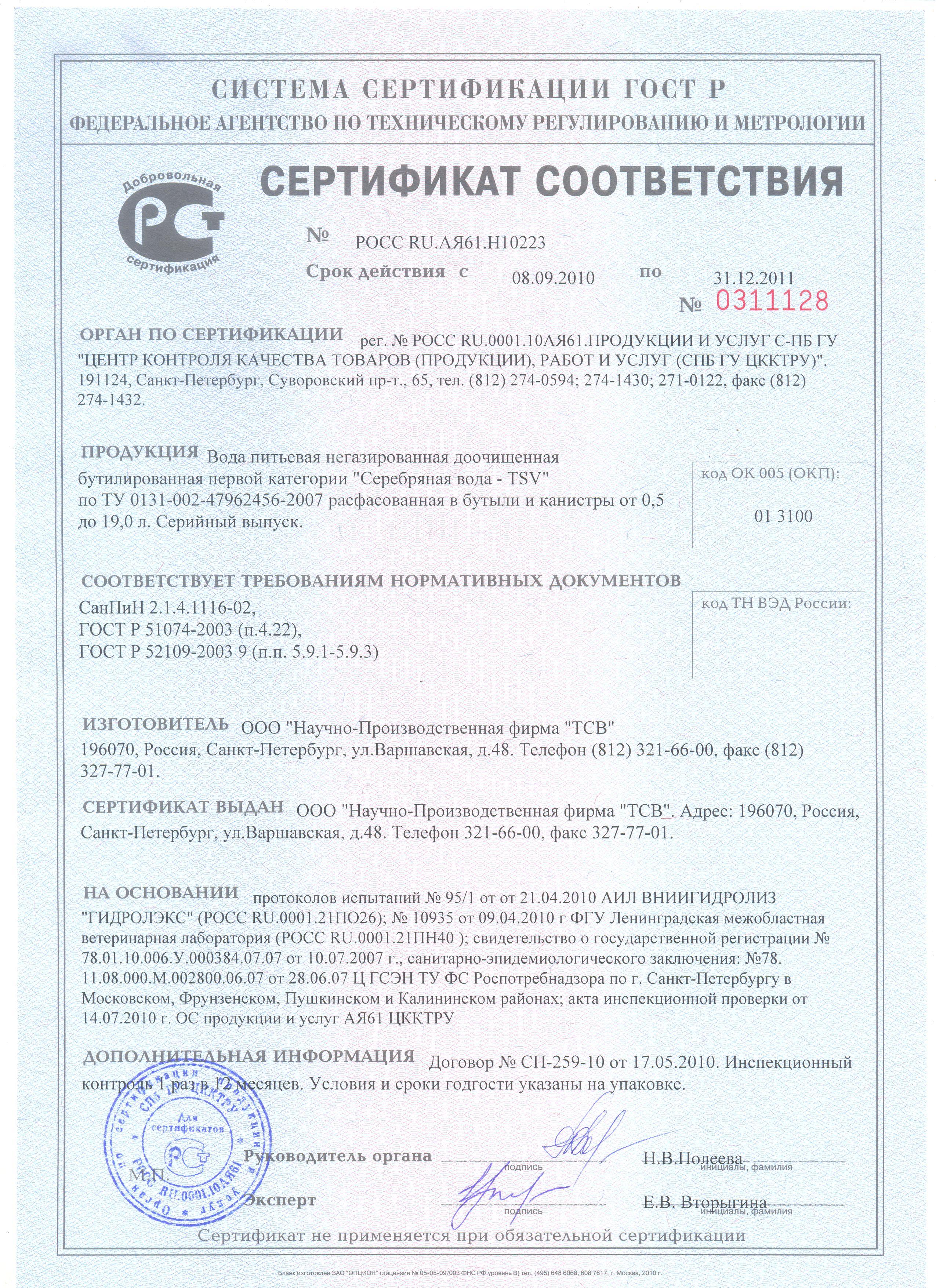 Кухни на заказ недорого днепропетровск